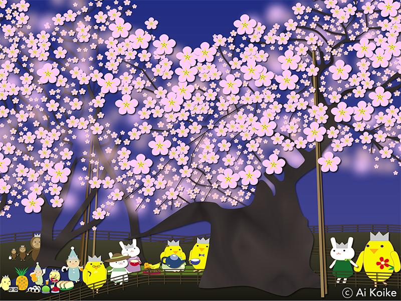 サクラ・さくら・桜