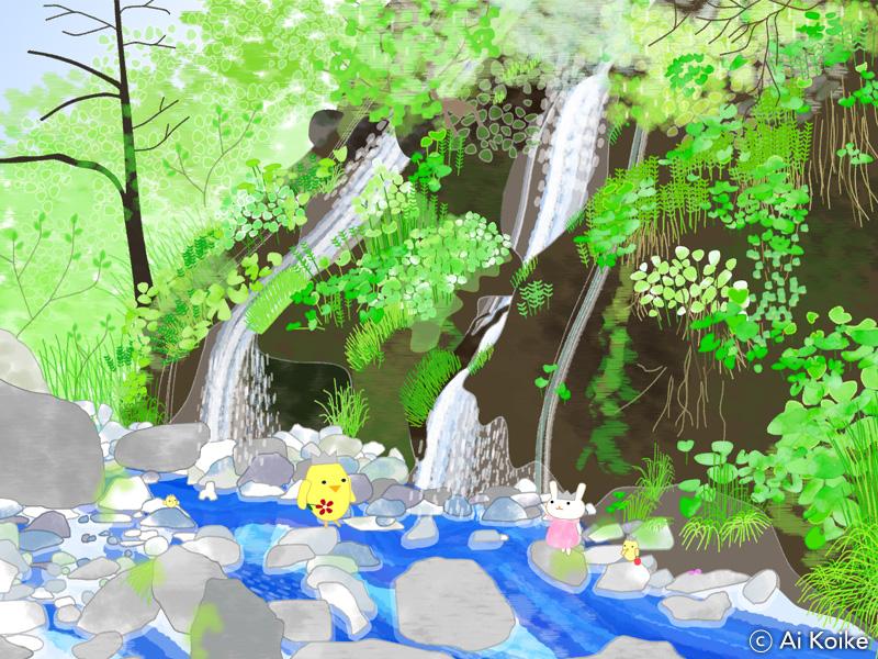 いろいろな水の音 吐竜の滝