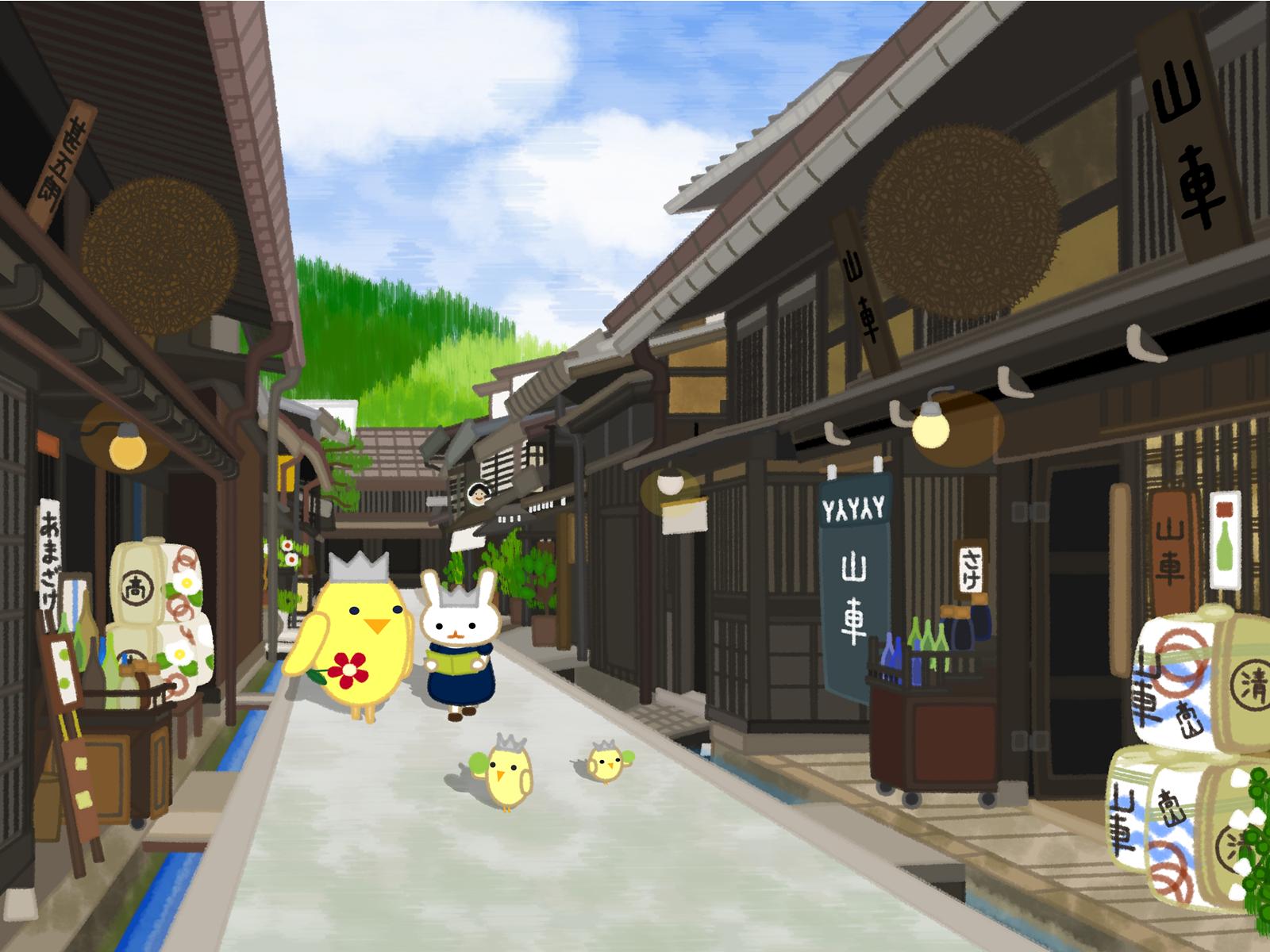 2015-takayama
